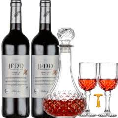 杰佛丹顿珍藏【法国原瓶进口】红酒干红葡萄酒750ml*2支装+醒酒器2个红酒杯1个开瓶器