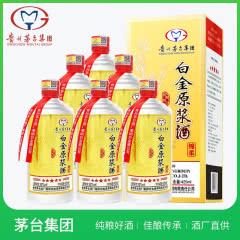 52°贵州茅台集团 白金原浆酒绵柔425ml*6瓶 纯粮浓香型白酒整箱