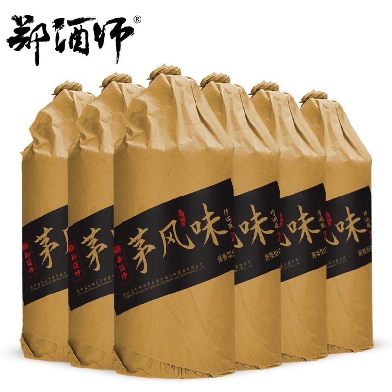 53°郑酒师茅风味 酱香型白酒 贵州茅台镇 固态纯粮 白酒整箱500ml*6瓶