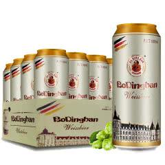 德国精酿工艺啤酒 德国风味白啤 麦香原浆精酿500ml*12罐 整箱装