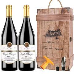 法国红酒原酒进口橡木桶酒堡甜红葡萄酒 甜型半干红葡萄酒750ml*2瓶双支礼盒木盒套装