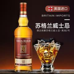 原瓶原装进口德达侯爵苏格兰威士忌高地2号700ml40度