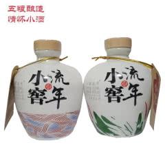 46°四川小窖流年酒 浓香型白酒收藏小酒版100ml*2瓶【两瓶装】