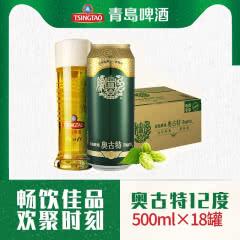 青岛啤酒(TsingTao)奥古特 12度 500ml*18听 整箱装