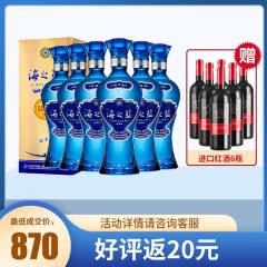 42度洋河蓝色经典海之蓝 520ml(6瓶装)