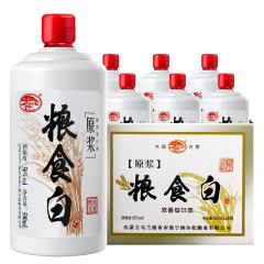 50度纳尔松粮食白酒原浆白酒500ml*6瓶纯粮酿造