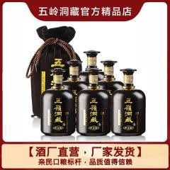 52°五岭洞藏黑金刚1500ml *6瓶  实惠口粮酒 浓香型自饮 固态纯粮 高度白酒
