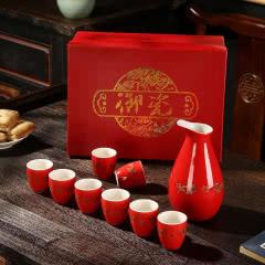 【包邮】白酒酒具九件套装 红企鹅烧酒壶酒杯 9头陶瓷分酒器醒酒器