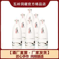42度五岭洞藏印象江南 浓香型白酒 500ml*6瓶