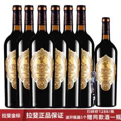 法国进口红酒拉斐天使庄园金标干红葡萄酒750ml*6瓶整箱 送同款干红1瓶 海马刀1个