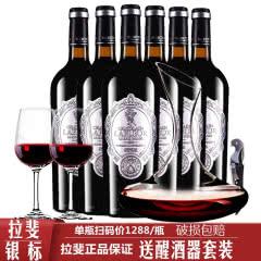 法国进口干红葡萄酒拉斐天使酒园银标红酒750ml*6瓶整箱醒酒器装