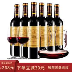 法国进口拉斐庄园传世2009干红葡萄酒750ml*6瓶 整箱醒酒器装