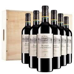 拉菲 法国原瓶进口红酒 罗斯柴尔德 奥西耶徽纹干红葡萄酒 木箱装750ml*6