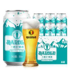 德国工艺兰德尔原浆10°P啤酒330ml*6瓶装雪山