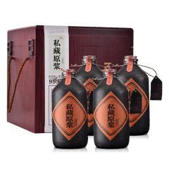 【礼盒】52°五岭洞藏私家酒库·私藏级500ml*4