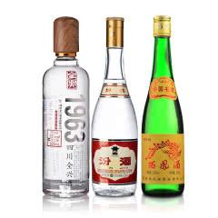 55°西凤酒西凤绿瓶500ml+53°黄盖玻瓶汾酒475ml+52°全兴(1963)500ml