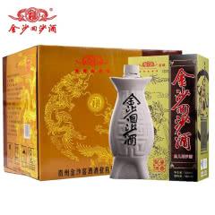 53°贵州金沙回沙鱼儿酒酱香型500ml(6瓶)