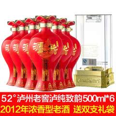 52°泸州老窖泸纯致韵浓香型白酒500ml*6(2012年)