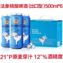 12度法象精酿啤酒进口大麦芽鲜榨生啤原浆(出口型)500ml*6