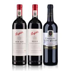 澳大利亚奔富BIN128库纳瓦拉设拉子红葡萄酒750ml+奔富BIN8红葡萄酒750ml+法圣古堡圣威骑士干红葡萄酒750ml