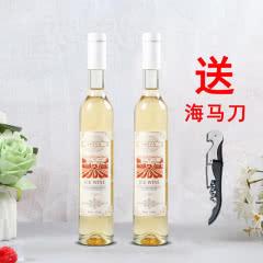 加拿大女神甜白冰葡萄酒375ml*2瓶