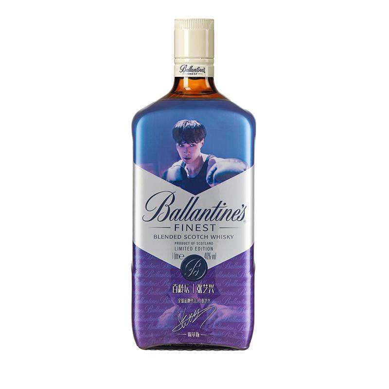 40°英国百龄坛特醇苏格兰威士忌(张艺兴限量版)1000ml