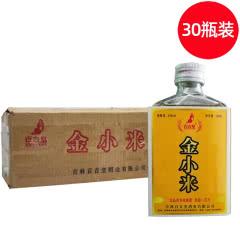 【2017年老酒】42°百吉堂金小米酒原浆小酒版纯粮酒白酒露酒 100ml(30瓶整箱装)