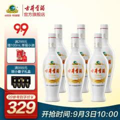 古井贡酒 乳玻贡 50度500mL*6瓶 整箱白酒纯粮食酒
