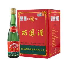 【西凤绿瓶9瓶装】55°陕西 西凤酒绿瓶高脖 凤香型白酒整箱(裸瓶装)500ml*9