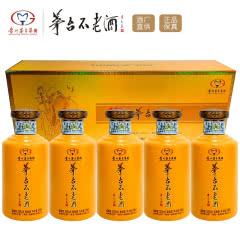 53°贵州茅台不老酒 和系列 53度酱香型纯粮白酒100ml*5瓶 礼盒装