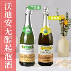 沃迪安无醇无酒精起泡酒法国原瓶进口苹果汁甜型含气果酒750ml*2瓶装 苹果+香梨