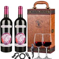 意大利范思哲原瓶进口干红酒葡萄酒750ml*2两支礼盒装