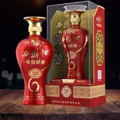 【单瓶】45°西凤酒 年份封藏T20 凤香型白酒 礼盒装500ML*1(瓶)纯粮白酒