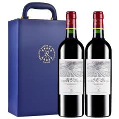 拉菲 凯萨天堂古堡 法国原瓶进口红酒双支礼盒装 750ml*2