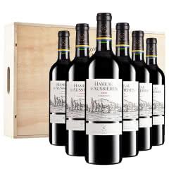 拉菲 法国原瓶进口红酒 罗斯柴尔德 奥西耶海慕干红葡萄酒 海慕木箱装750ml6