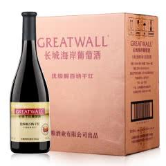 长城优级解百纳干红葡萄酒 中粮红酒 整箱六瓶 750mlX6瓶
