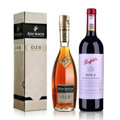 人头马CLUB香槟区优质干邑350ml  +澳大利亚奔富BIN2西拉玛塔罗干红葡萄酒750ml