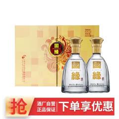 【厂家自营】42度今世缘国缘对开500ml*2瓶装送礼商务礼盒装白酒