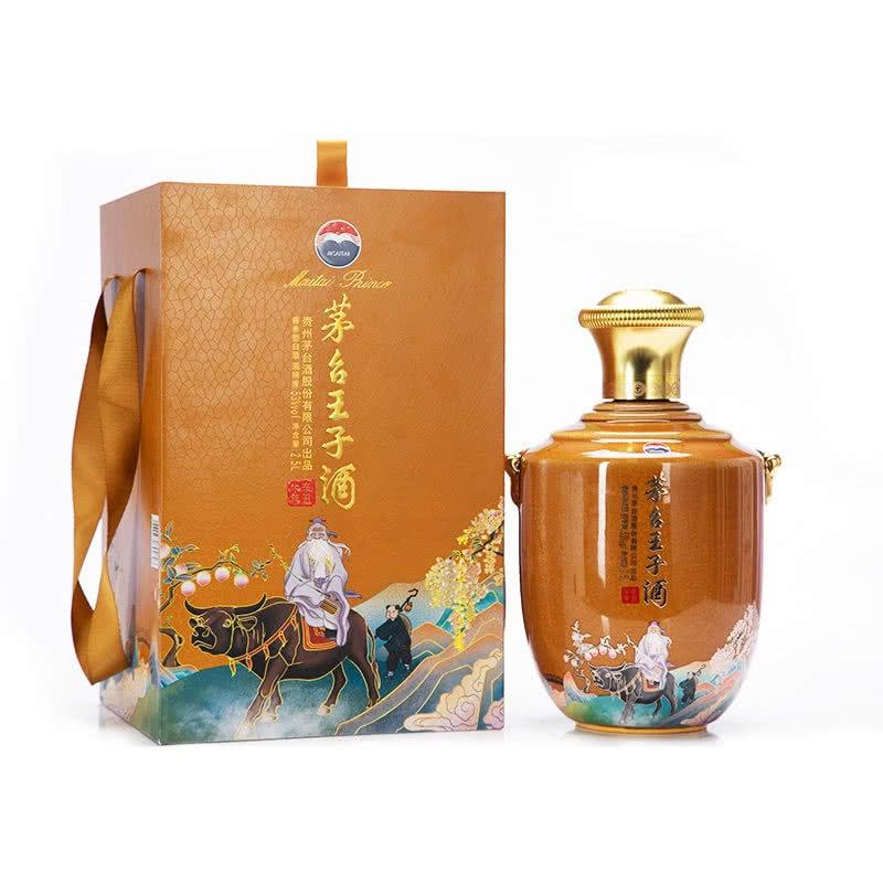 53°茅台王子酒(辛丑牛年)2.5L