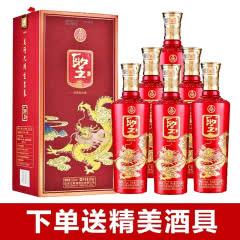 52°五粮液股份圣酒龙马精神(龙)浓香型白酒礼盒装500ml*6