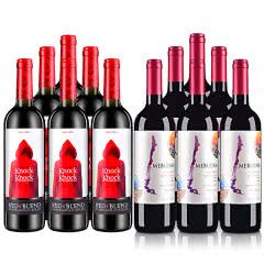西班牙奥兰小红帽干红葡萄酒750ml*6+智利2019魅利干红葡萄酒750ml*6