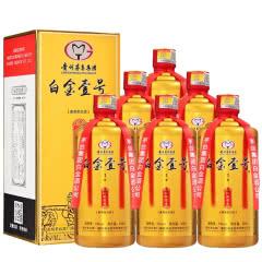 (2018年)53°贵州茅台集团白金壹号珍藏酱香 酱香型白酒整箱500ml*6