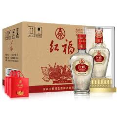 五粮液生态酿酒 公司红福精品52度浓香型白酒500mL*6瓶整箱装